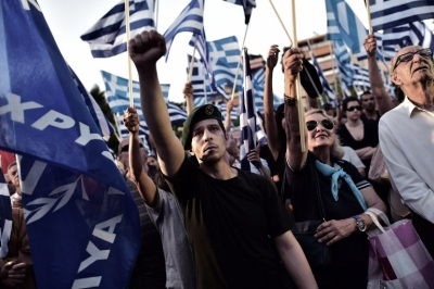 Greece nationalism